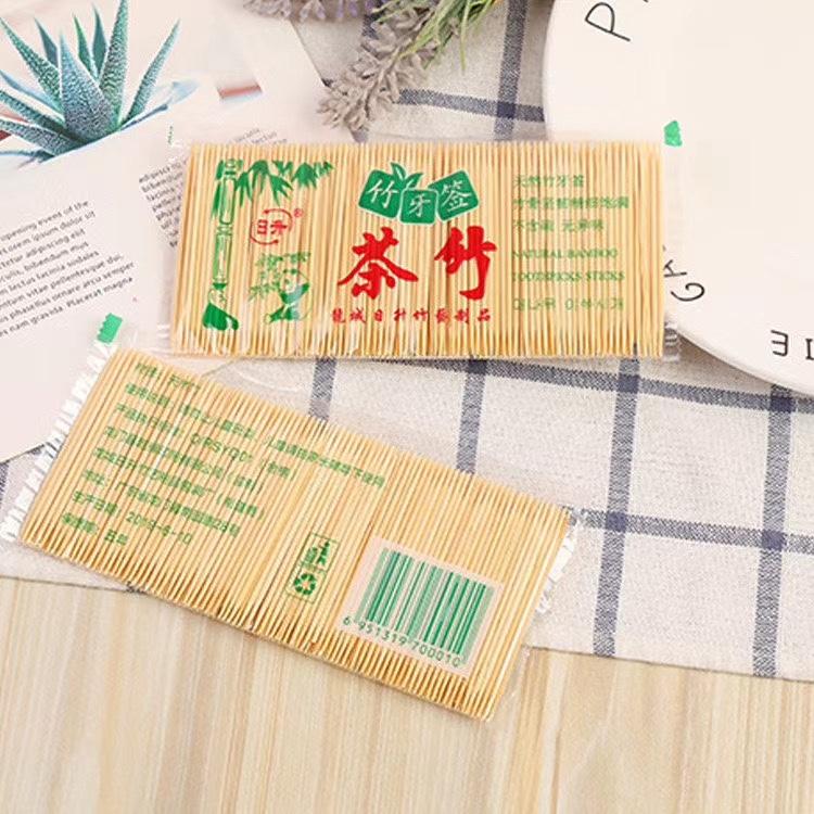 竹牙签双头环保袋装家用酒店一次性竹制袋装 便携式超细