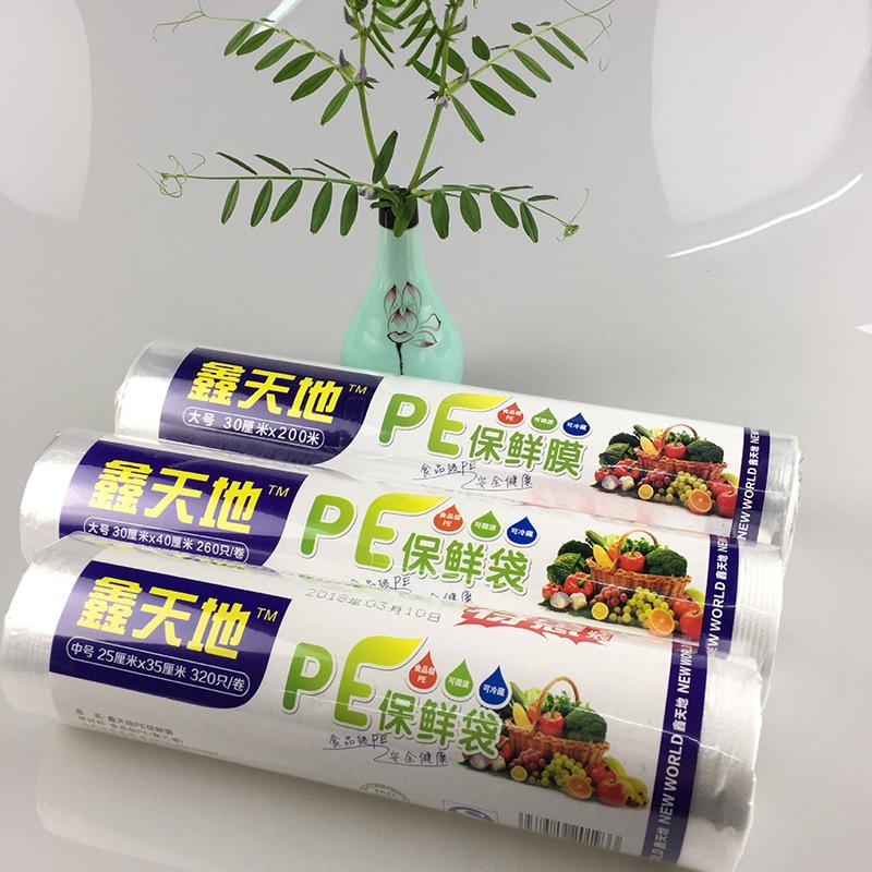 江湖地摊PE食品级保鲜膜 大号一次性保鲜袋30cm 鑫天地保鲜袋大卷